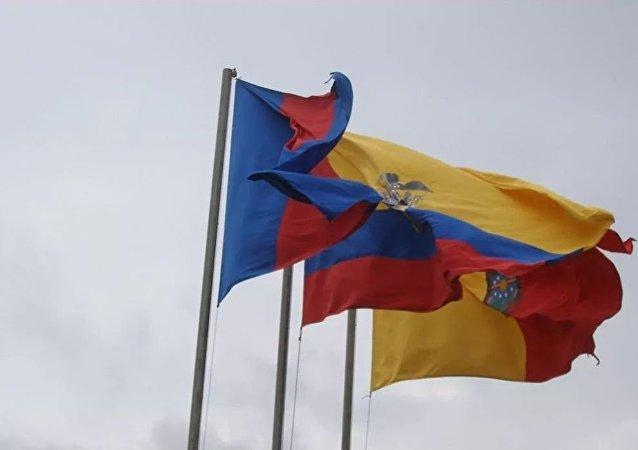 厄瓜多爾國旗