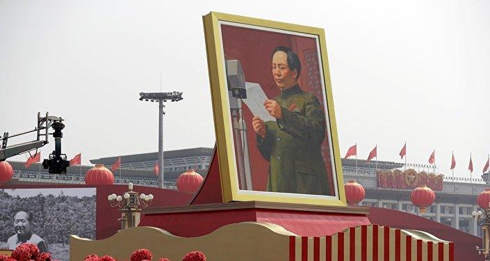 中華人民共和國70年:一位俄羅斯歷史學家的思考