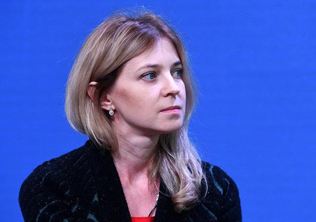 娜塔麗婭·波克隆斯卡婭