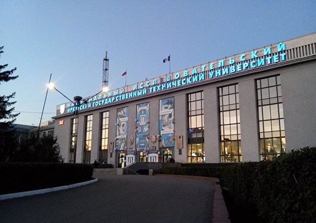 中国测绘科学研究院与俄伊尔库茨克国立理工大学签约合作