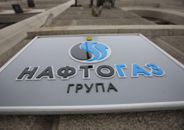 媒體:與特朗普有聯繫的美國商人曾試圖更換烏克蘭石油天然氣公司總裁