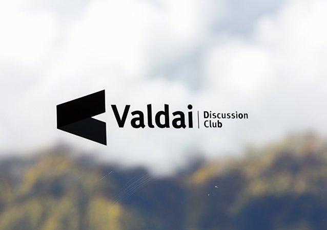 XVI Ежегодное заседание Международного дискуссионного клуба Валдай