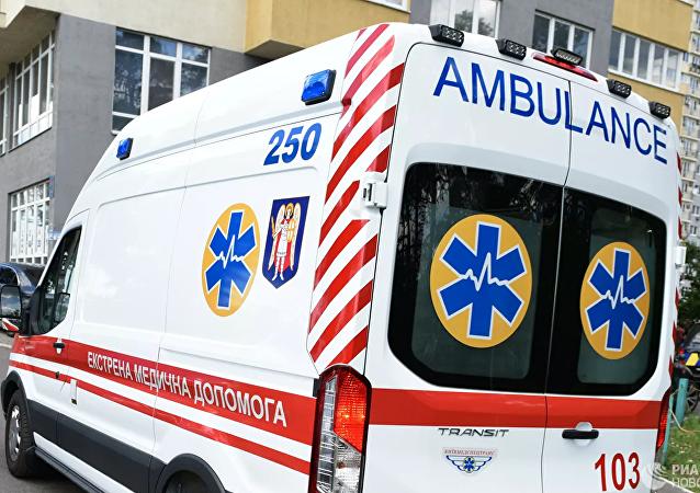 乌克兰一架飞机紧急降落 四人丧生