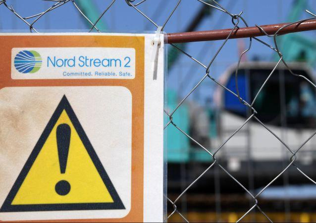 杜马回应美国威胁北溪2号的声明