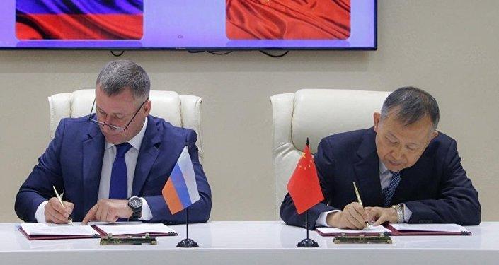 俄中應急管理部商定就邊界緊急情況相互通報