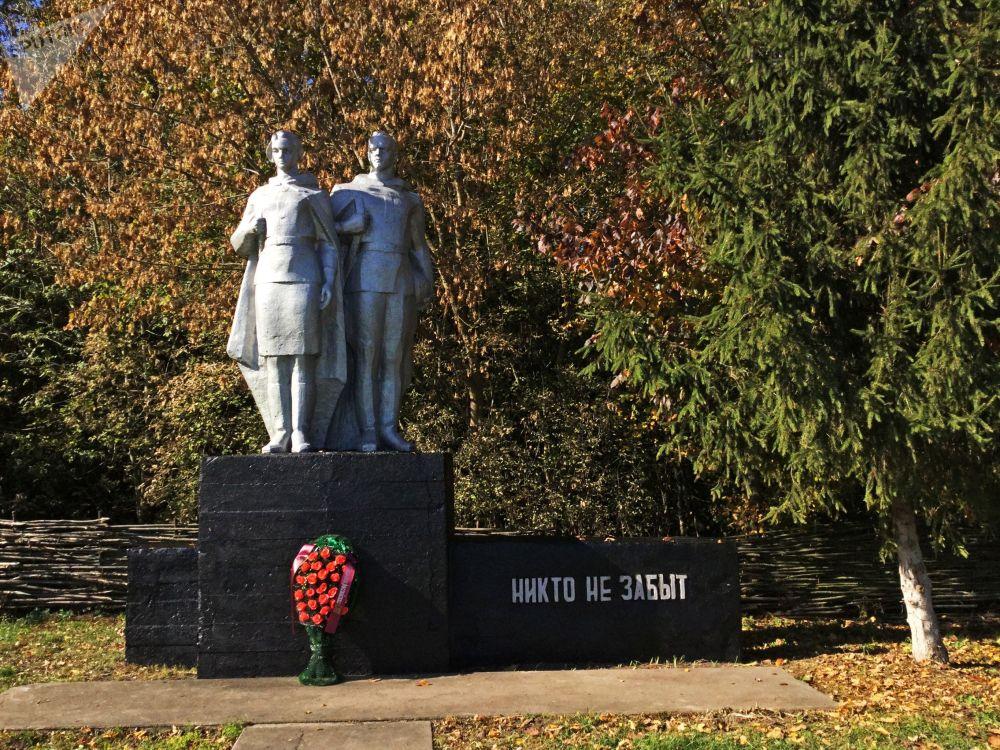 波列斯基輻射生態區中偉大的衛國戰爭英雄紀念碑