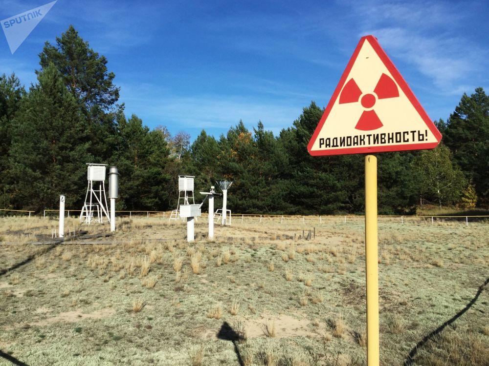 波列斯基輻射生態區內「馬薩內「科研站的輻射標誌