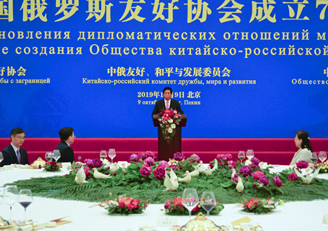 栗戰書:今天的中俄關係成為大國密切協作的典範