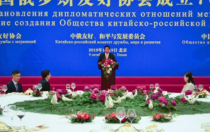 栗战书:今天的中俄关系成为大国密切协作的典范