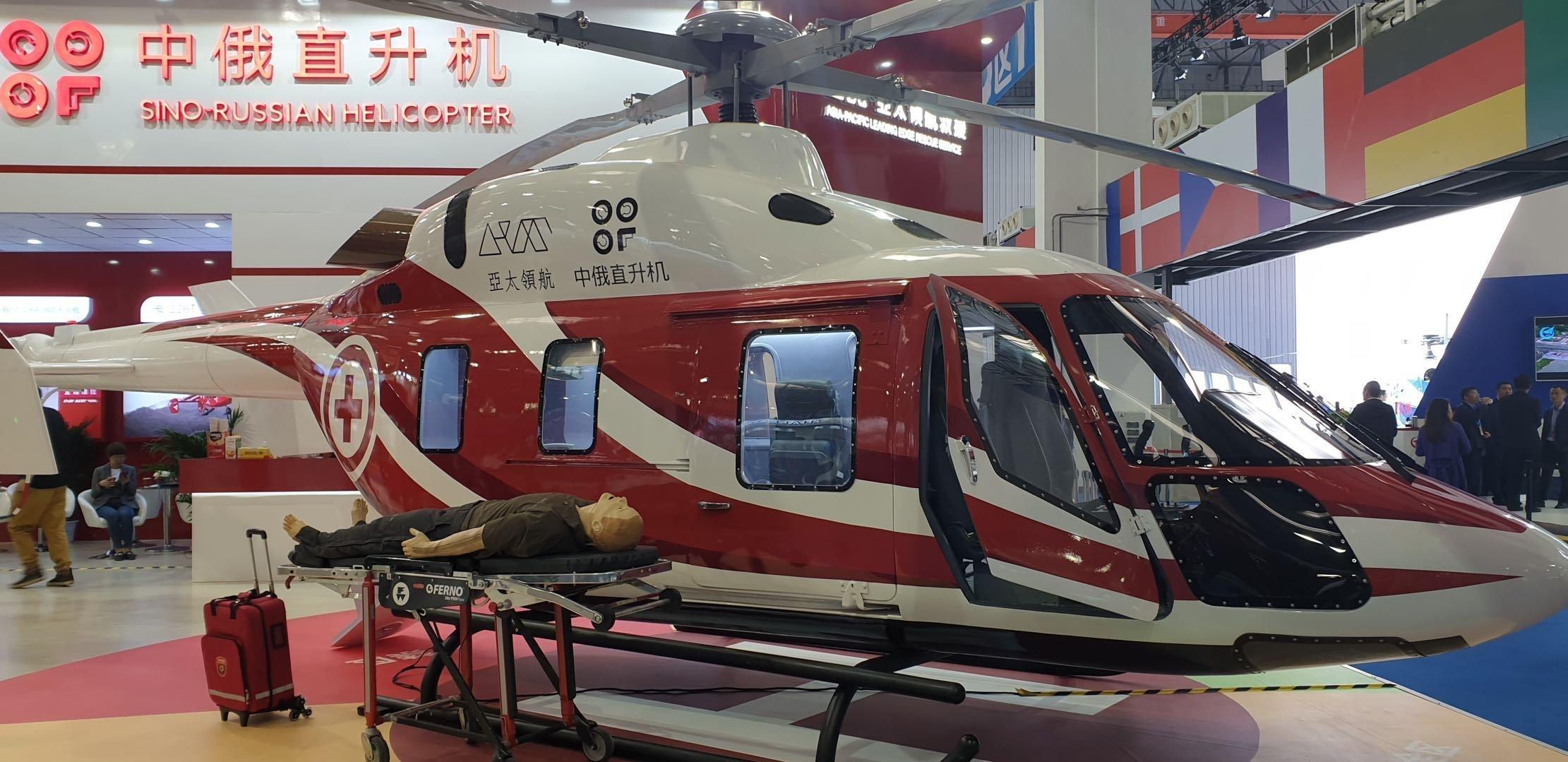 俄罗斯直升机集团公司将向中国交付首批2架安萨特直升机