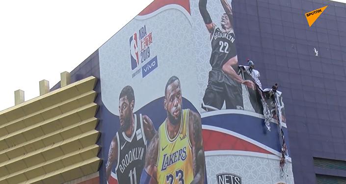"""上海取消""""NBA球迷之夜""""活动"""