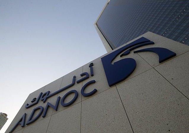 俄卢克石油从ADNOC购买Ghasha在阿联酋5%的开采权