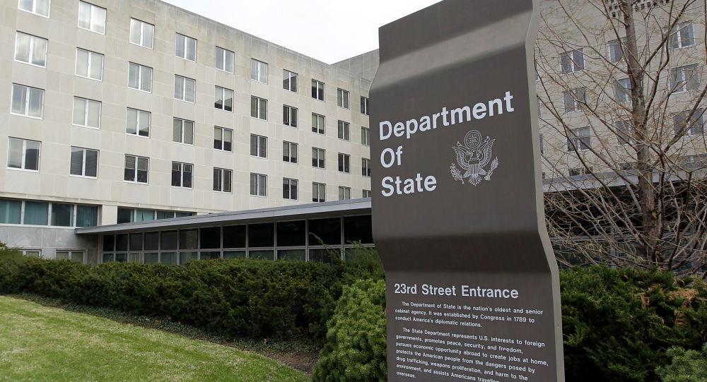 """美国副国务卿称有关方面正在讨论扩大""""诺曼底模式"""""""
