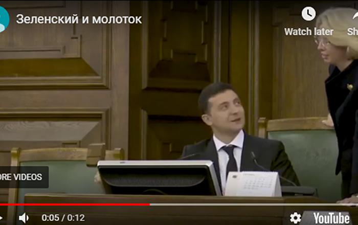 網友笑話澤連斯基在拉脫維亞議會玩木槌的舉動
