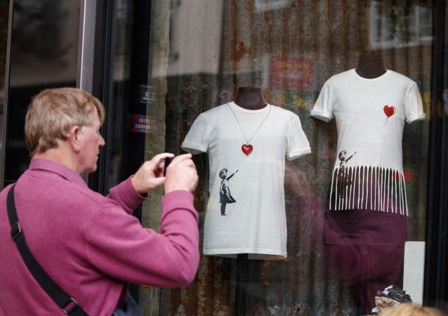 街頭藝術家班克西的網店開業