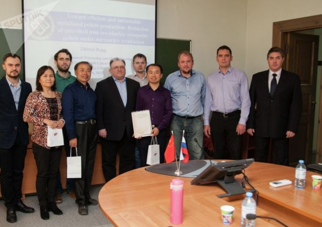 俄中兩國科學家成功開發綠色煉鐵技術