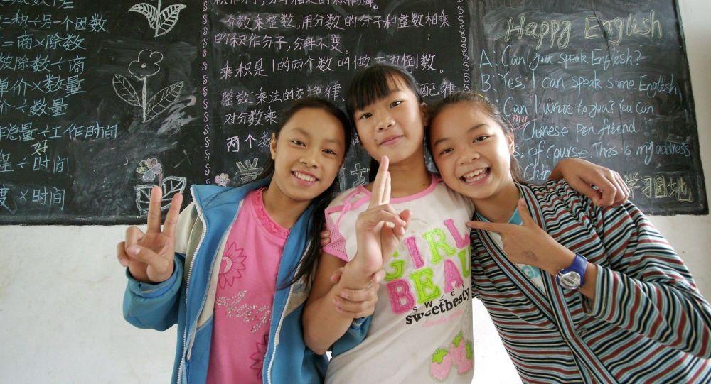 中國英語熟練度指數排名有所提升