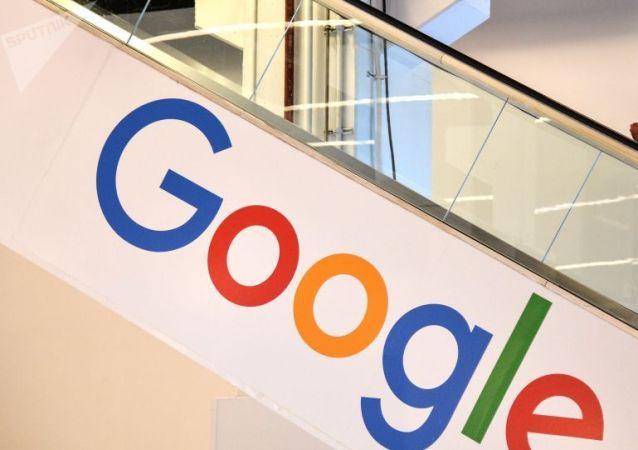 谷歌推出新的政治广告限制措施
