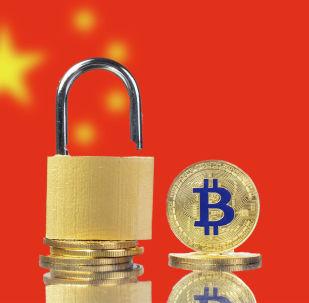 中国矿工所占比特币算力份额达到66%
