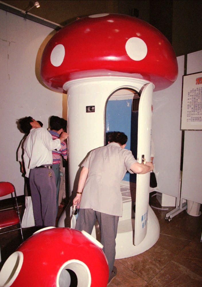 北京展會上的蘑菇型廁所