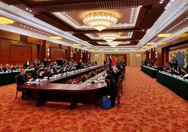 在北京舉行的中俄投資合作委員會第六次會議