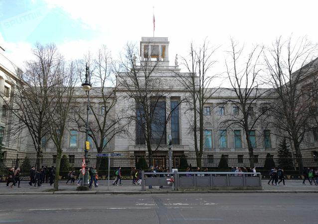 俄罗斯驻德国大使馆