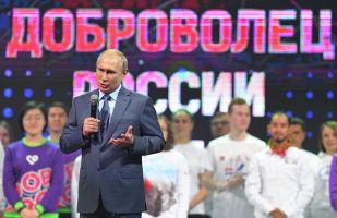 普京指出俄羅斯自願者人數