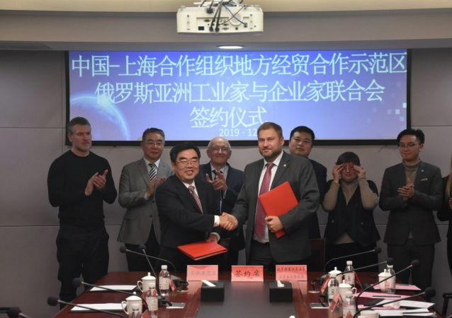 俄羅斯和山東省將聯合創建一帶一路國際學院