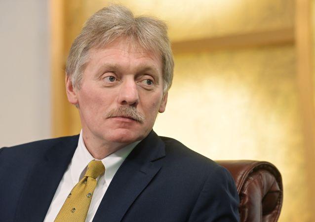 克宫:当前首要任务是对WADA决定提出异议 捍卫俄运动员利益