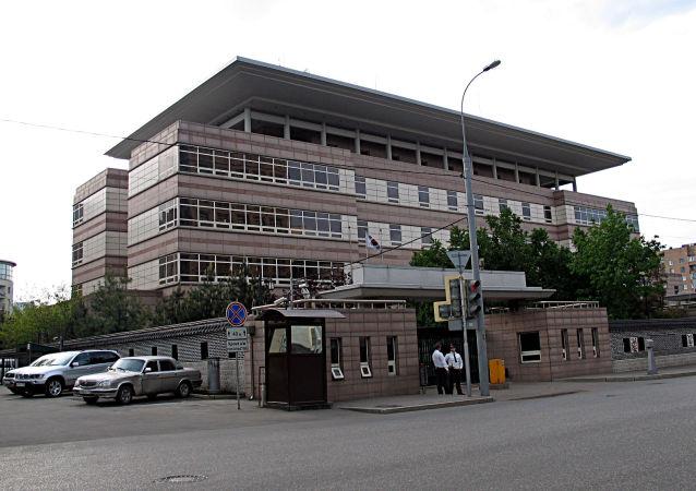 韩驻俄大使馆