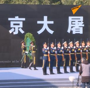 中國舉行南京大屠殺死難者國家公祭日